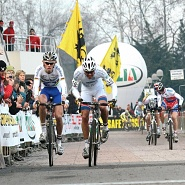 2009.01.25 Milano (World Cup)